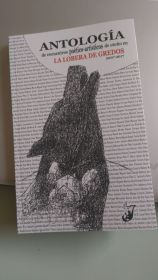 Portada de la «Antología de encuentros poético-artísticos de otoño en La Lobera de Gredos 2007-2017»